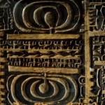 Panneau en bois (détail), vers le IV-Vème siècle ap. JC, © Ambrefield photographie